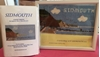Picture of Sidmouth Tapestry Kit: Sidmouth